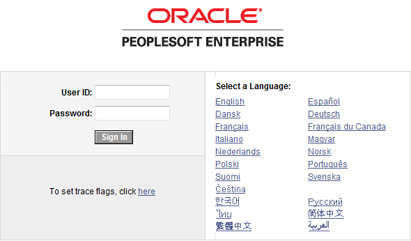 peoplesoft login message trace custom box flags
