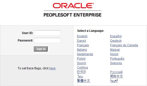 peoplesoft login trace message custom flags